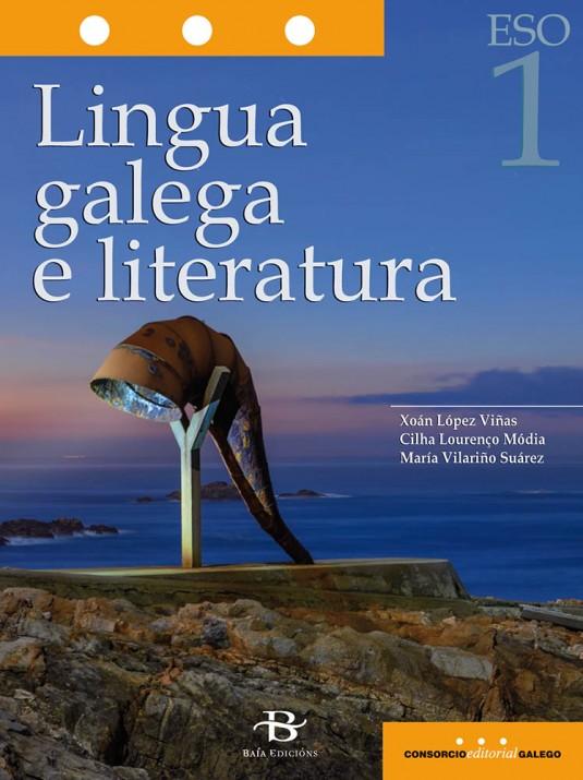 Lingua galega e literatura 1.º ESO. LOMCE