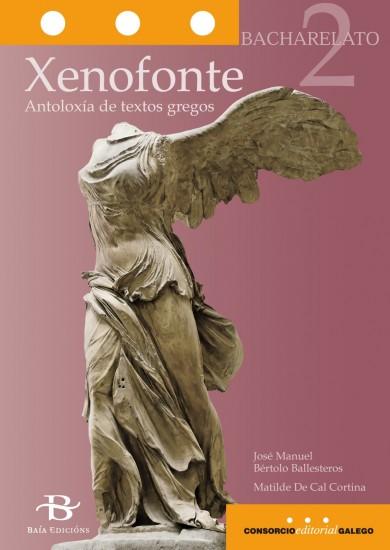 Xenofonte. Antoloxía de textos gregos
